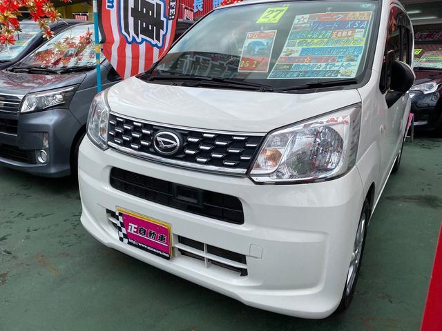 沖縄の中古車 ダイハツ ムーヴ 車両価格 54万円 リ済込 2015(平成27)年 9.9万km ホワイト