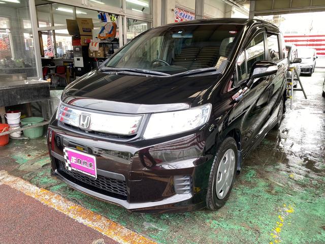 沖縄県の中古車ならフリードスパイクハイブリッド ジャストセレクション 地デジTV メモリーインターナビ