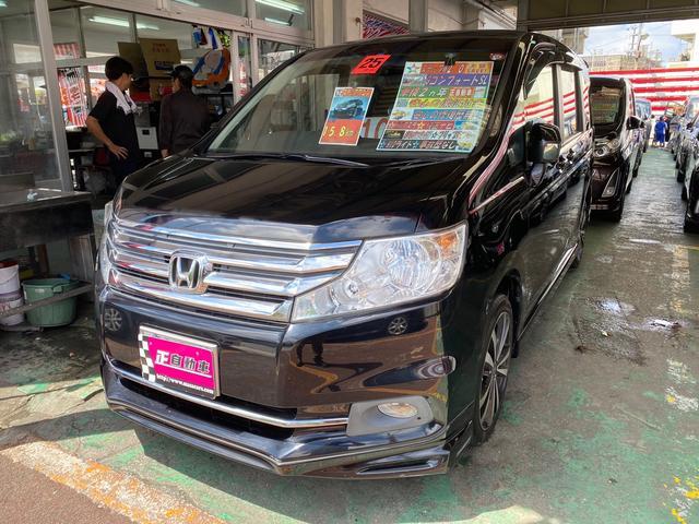沖縄県の中古車ならステップワゴン G インターナビ コンフォートセレクション ナビ TV