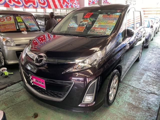 沖縄県の中古車ならビアンテ 20S-スカイアクティブ 純正ナビ フルセグTV 三列シート
