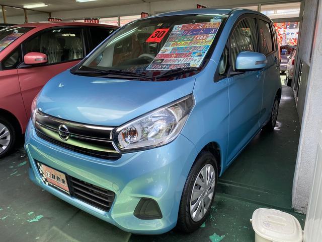 沖縄の中古車 日産 デイズ 車両価格 99万円 リ済込 2018(平成30)年 3.2万km アイスブルー