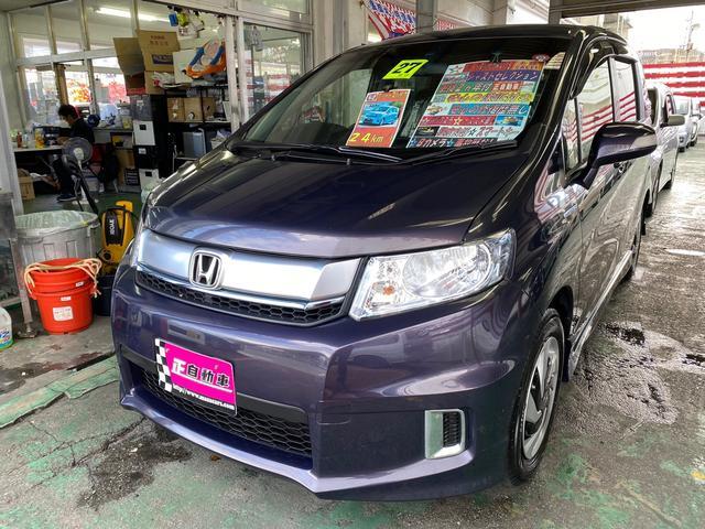 沖縄の中古車 ホンダ フリードスパイクハイブリッド 車両価格 85万円 リ済込 2015(平成27)年 9.8万km ダークパープル