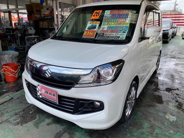 ソリオバンディット:沖縄県中古車の新着情報