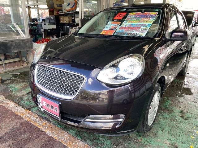 沖縄の中古車 日産 マーチ 車両価格 39万円 リ済込 2013(平成25)年 8.6万km ダークパープル
