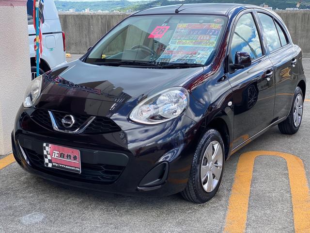 沖縄県の中古車ならマーチ X TV 7インチメモリーナビ プッシュスタート ETC 電格ミラー