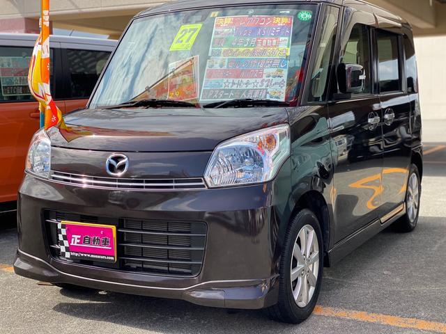 沖縄県宜野湾市の中古車ならフレアワゴン XSリミテッド プッシュスタート スマートキー レーダーブレーキサポート ベンチシート シートヒーター 純正フルエアロ 純正アルミ 両側パワースライドドア