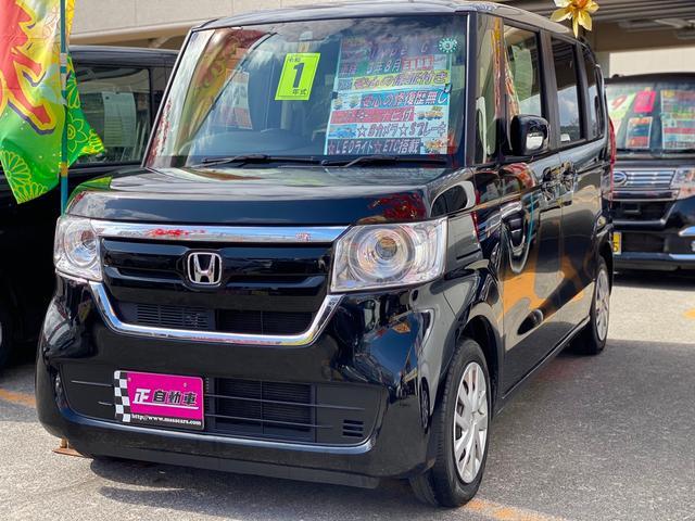 沖縄県の中古車ならN-BOX G・Lホンダセンシング ナビ パワースライドドア ワンセグTV プッシュスタート スマートキー レーダーブレーキサポート クルーズコントロール アイドリングストップ セキュリティーアラーム