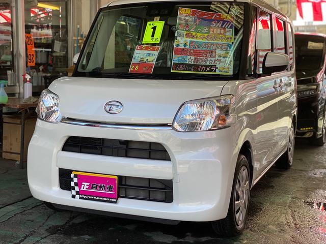 沖縄県の中古車ならタント X SAIII イクリプスSDナビ プッシュスタート ベンチシート パワースライドドア ETC 禁煙車 バックカメラ USB入力端子 スマートキー アイドリングストップ