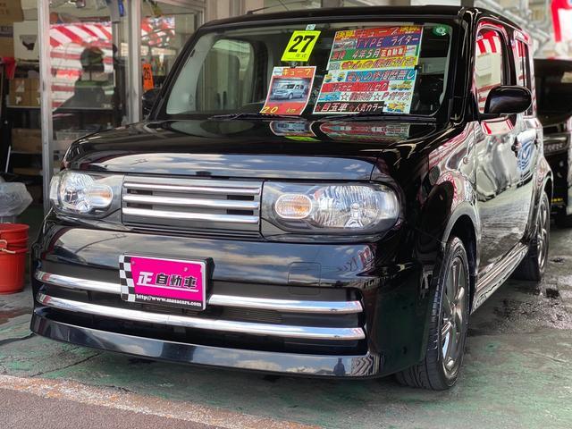 沖縄の中古車 日産 キューブ 車両価格 49万円 リ済込 2015(平成27)年 9.1万km ブラック