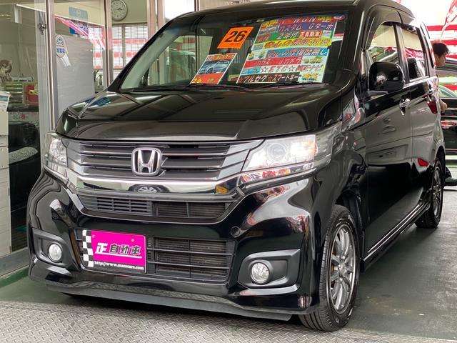 沖縄の中古車 ホンダ N-WGNカスタム 車両価格 64万円 リ済込 2014(平成26)年 9.8万km ブラック