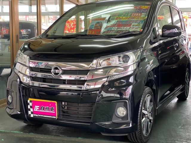 沖縄の中古車 日産 デイズ 車両価格 64万円 リ済込 2016(平成28)年 7.3万km ブラック