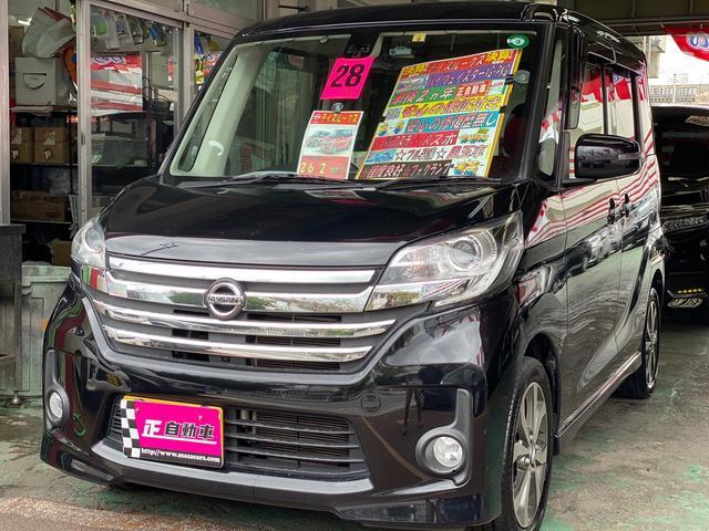 沖縄の中古車 日産 デイズルークス 車両価格 74万円 リ済込 2016(平成28)年 7.8万km ブラック