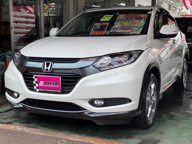 沖縄県の中古車ならヴェゼル ハイブリッドX TV ナビ プッシュスタート LEDライト 社外アルミ スマートキー レーダーブレーキサポート クルーズコントロール パーキングアシスト ステアリングスイッチ フォグランプ
