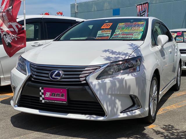 全車安心の保証付き&修復歴無し☆程度良好な厳選高年式中古車勢ぞろい!!