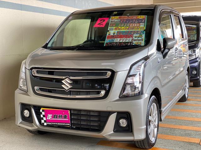 沖縄県宜野湾市の中古車ならワゴンRスティングレー ハイブリッドX 新品DVD エアロVr Bluetooth プッシュスタート スマートキー LEDライト ベンチシート 純正フルエアロ 純正アルミ