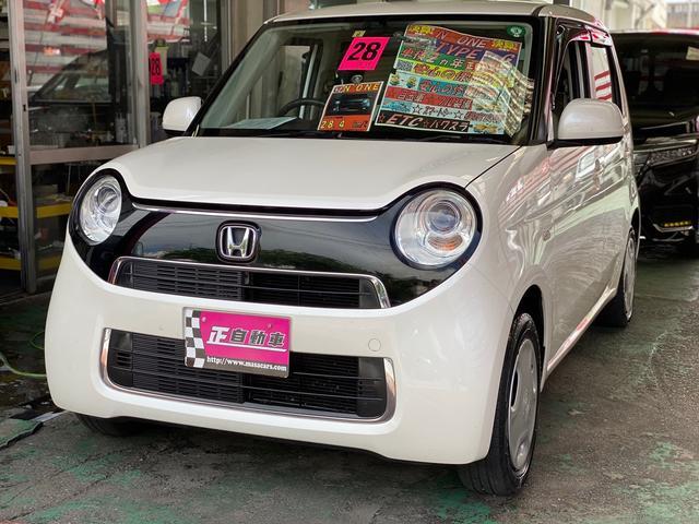 沖縄県の中古車ならN-ONE G プッシュスタート スマートキー ベンチシート 電格ミラー ETC プライバシーガラス 集中ドアロック サイドバイザー
