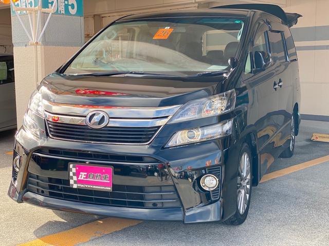 トヨタ 2.4Z ゴールデンアイズII 両側パワースライド&バックドア TV ナビ プッシュスタート HID 三列シート 純正フルエアロ 純正18インチアルミ フォグランプ バックカメラ スマートキー
