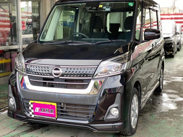 沖縄の中古車 日産 デイズルークス 車両価格 84万円 リ済込 2017(平成29)年 7.2万km ブラック