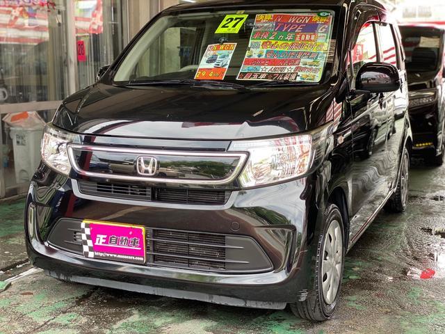 沖縄県の中古車ならN-WGN G 社外ナビ フルセグTV プッシュスタート ベンチシート スマートキー