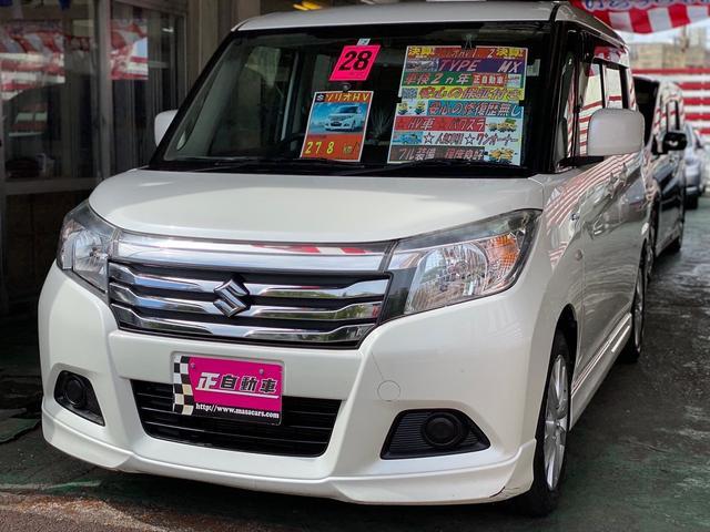 沖縄の中古車 スズキ ソリオ 車両価格 79万円 リ済込 2016(平成28)年 9.3万km パールホワイト