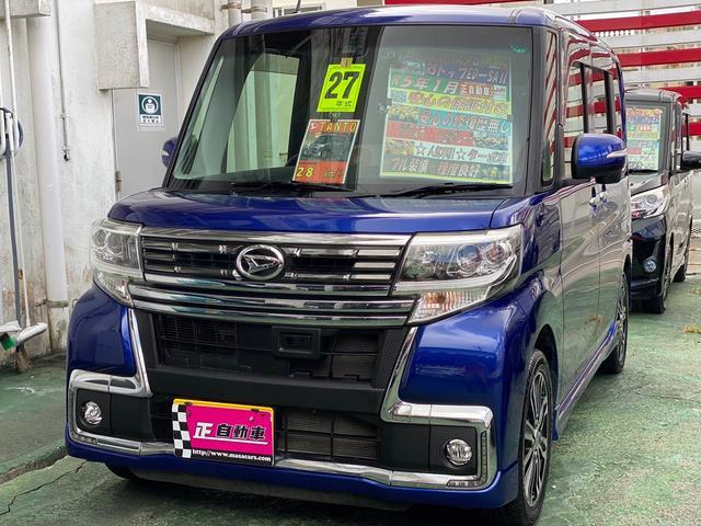 沖縄の中古車 ダイハツ タント 車両価格 84万円 リ済込 2015(平成27)年 9.9万km ダークブルー