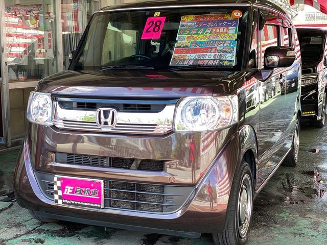 沖縄県の中古車ならN-BOXスラッシュ G・ターボLパッケージ ナビ TV プッシュスタート スマートキー アイドリングストップ ベンチシート シートヒーター ETC バックカメラ ステアリングスイッチ
