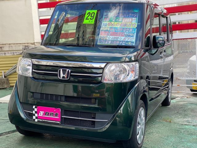 沖縄の中古車 ホンダ N-BOX 車両価格 89万円 リ済込 2017(平成29)年 8.4万km Dグリーン