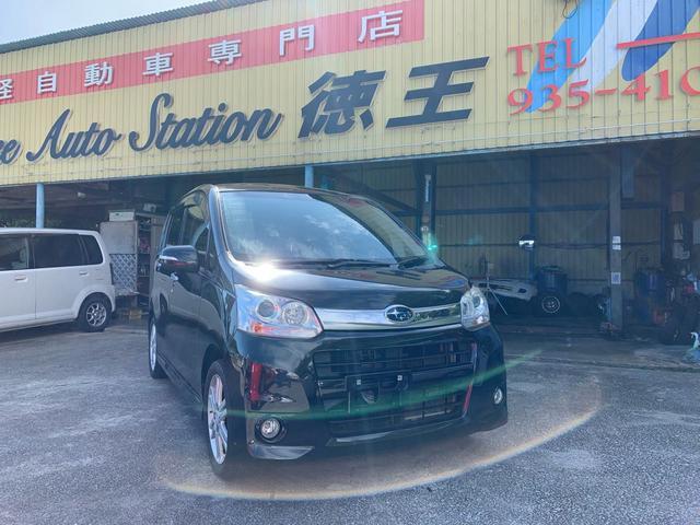沖縄県の中古車ならステラ カスタムRS