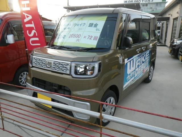 沖縄県宜野湾市の中古車ならウェイク L エコドライブ