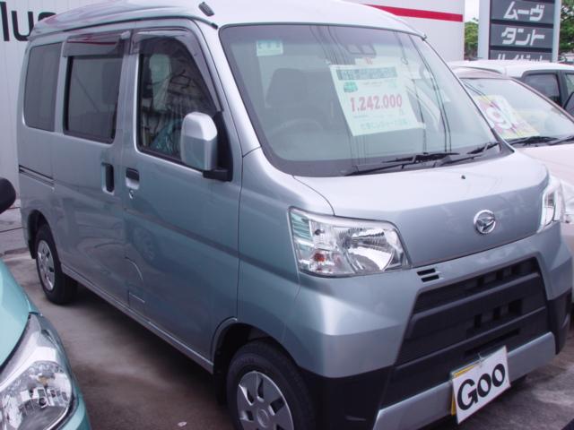 沖縄県の中古車ならハイゼットカーゴ クルーズSAIII
