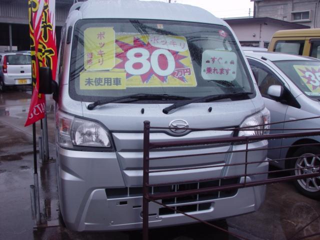 沖縄の中古車 ダイハツ ハイゼットトラック 車両価格 79万円 リ済込 平成31年 6km シルバー
