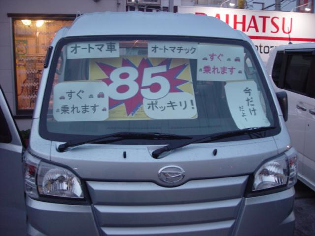 沖縄の中古車 ダイハツ ハイゼットトラック 車両価格 84万円 リ済込 平成31年 7km シルバー