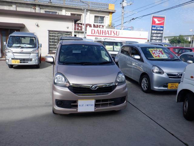 沖縄の中古車 ダイハツ ミライース 車両価格 49万円 リ済込 2014(平成26)年 3.0万km ピンク