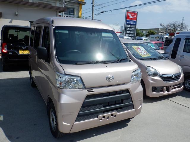 沖縄県の中古車ならハイゼットカーゴ DX SAIII ナビテレビ