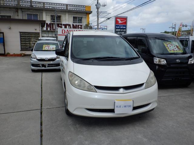 沖縄の中古車 トヨタ エスティマハイブリッド 車両価格 14万円 リ済込 2001(平成13)年 13.3万km パールホワイト