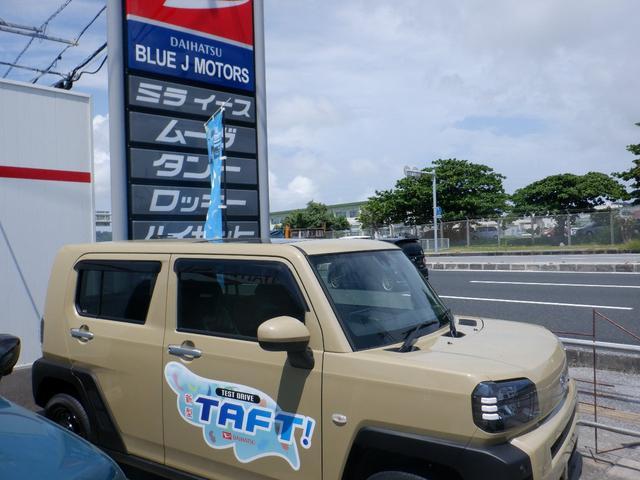 沖縄県の中古車ならタフト X