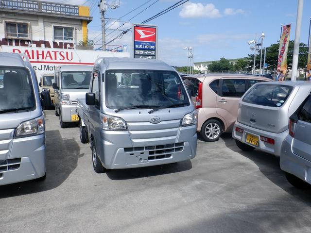 沖縄県宜野湾市の中古車ならハイゼットトラック ハイルーフ エアコン パワステ 5速