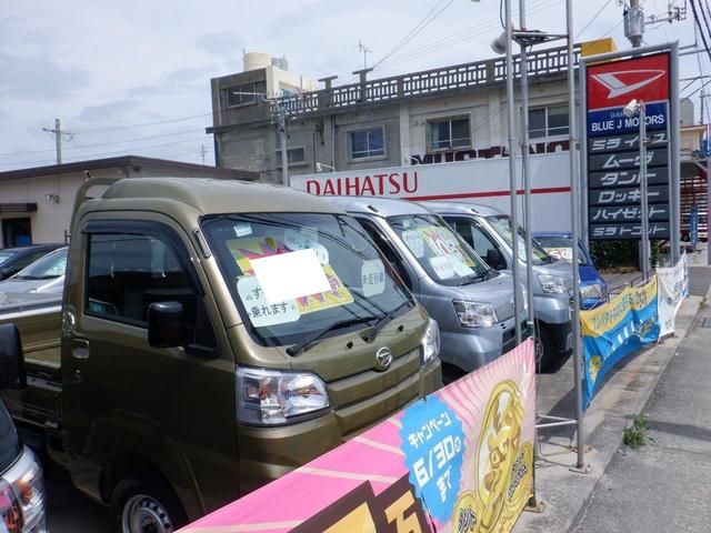 沖縄の中古車 ダイハツ ハイゼットトラック 車両価格 86万円 リ済込 2021(令和3)年 4km 特色