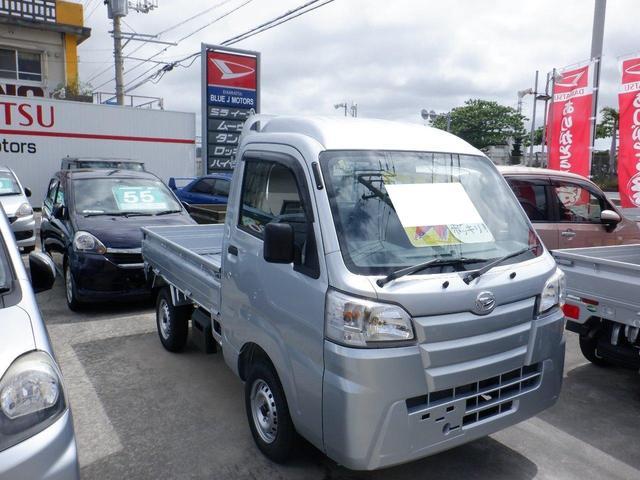 沖縄県宜野湾市の中古車ならハイゼットトラック