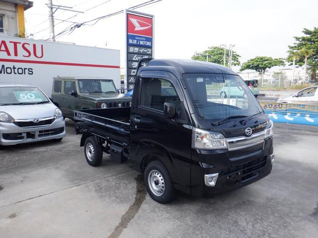 沖縄県の中古車ならハイゼットトラック ハイルーフエアコンパワステ5速 スマアシ LEDライト