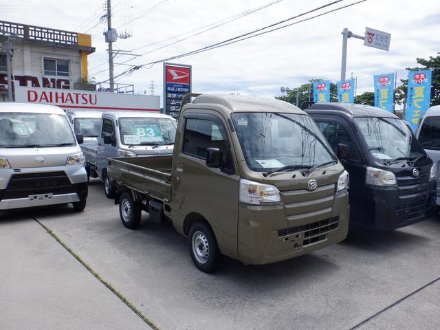沖縄県宜野湾市の中古車ならハイゼットトラック ハイルーフ エアコン パワステ 5速 マニアル