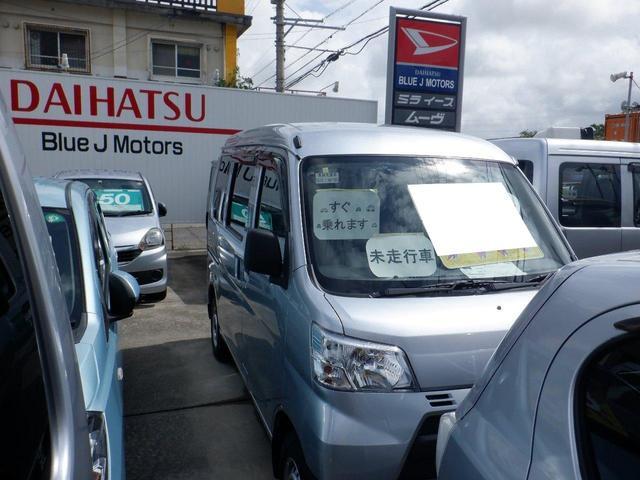 沖縄県の中古車ならハイゼットカーゴ DX  5速マニアル キーレス エアコンパワステ