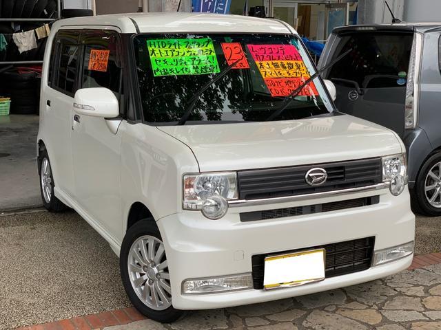 沖縄県の中古車ならムーヴコンテ カスタム X ナビ 地デジTV バックカメラ 本土無事故車