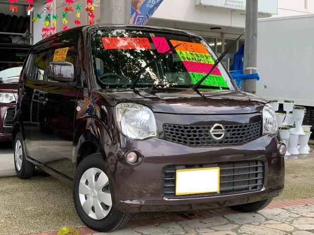 沖縄県の中古車ならモコ S ナビ フルセグTV ブルートゥース DVD 本土無事故車