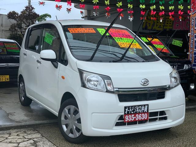 沖縄の中古車 ダイハツ ムーヴ 車両価格 37万円 リ済込 2013(平成25)年 12.3万km ホワイト