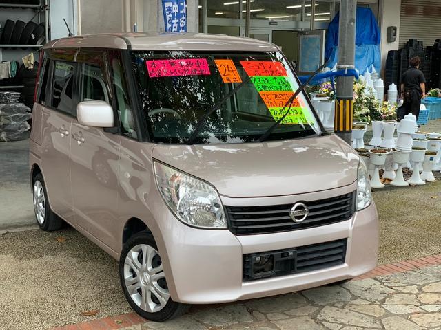 沖縄県の中古車ならルークス G ナビ TV ブルートゥース バックカメラ 本土無事故車