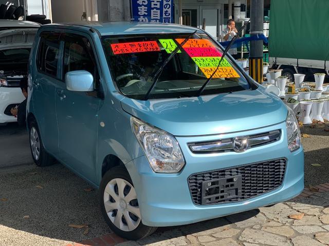 沖縄の中古車 マツダ フレア 車両価格 39万円 リ済込 2014(平成26)年 9.8万km ブルー