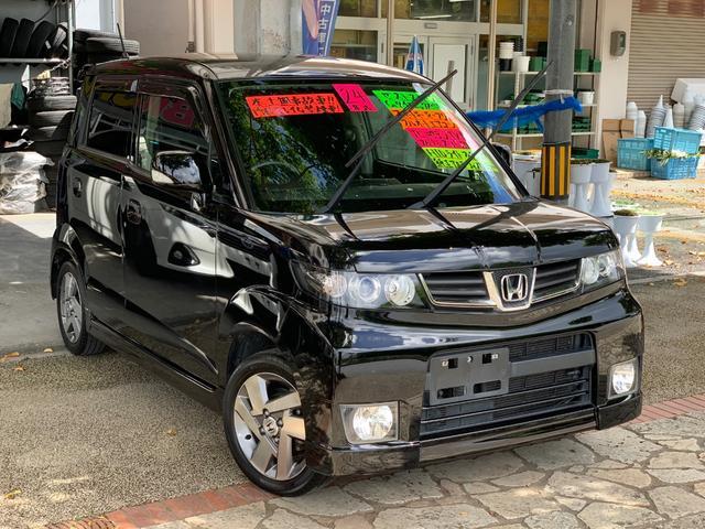 沖縄県の中古車ならゼストスパーク ダイナミック ナビTVブルートゥースバックカメラ本土無事故車