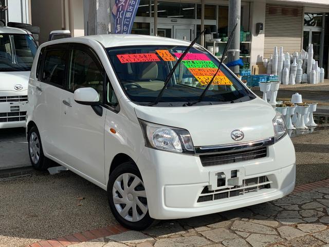 沖縄県の中古車ならムーヴ L ナビ 地デジTV バックカメラ USB 本土中古車