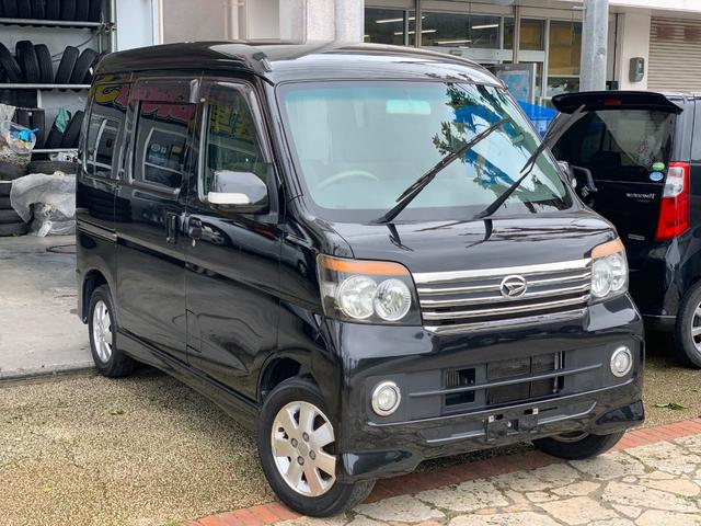 沖縄県の中古車ならアトレーワゴン カスタムターボRSリミテッド 電動スライドドア 本土無事故車